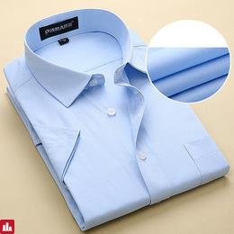 Plus Large Size US XXXL 4XL 5XL 6XL New Summer 2017 Short Sleeve Twill Pure Color Business Dress Shirts Formal Work Shirts Men