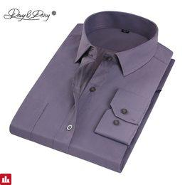 DAVYDAISY Man Work Shirts High Quality Long Sleeve Simple Solid Striped Twill Male Formal Shirts Men Dress Shirt 16 Colors DS006