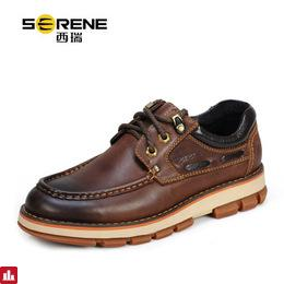 SERENE 7128 New Autumn Winter Cow Leather Men's Boat Shoes With Plush Fashion Vintage Classic Brush Off Cowhide Men Casual Shoes
