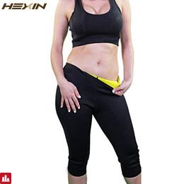 HEXIN Womens Slimming Pants Hot Thermo Neoprene Sweat Sauna Body Shapers Fitness Stretch Control Panties Burne Waist Slim Pants