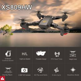 VISUO RC Drone XS809HW RTF 2.4GHz Wifi FPV Brushless Motor Drone With Camera 2.0MP 720P Wide Angle Selfie Foldable RC Quadcopter