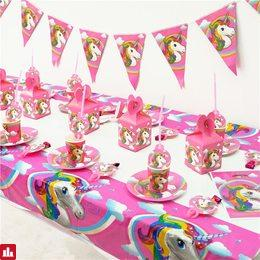 Unicorn Theme Party Decor Set Unicorn Banner Tablecloth Gifts Bags Invitation Card Cupcake Topper Masks Festival Supplies 990276
