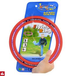 New kids toy Sporting Flying Disk Disc Big Frisbee 9.8inch Education Outdoor Toy Classic Ring Shape Gife for kids High Quality