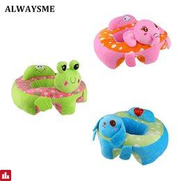 ALWAYSME New Baby Seats Sofa Plush Support Seat Learning To Sit Baby Plush Toys Without PP Cotton Filling Material Only Cover