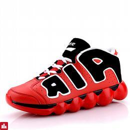 Men's Shoes Suede / Leatherette Spring / Fall Comfort / Novelty Basketball Shoes Green / Blue / Black / Red