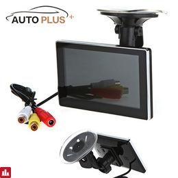 "Professional 4.3"" LCD Car Monitor Mirror Video Players for Rearview Camera VCD DVD + Suction Cup Bracket"