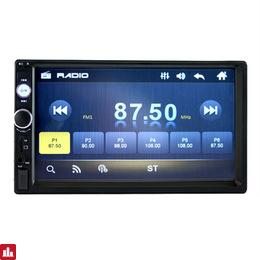 "7"" Double DIN For Car Video Player MP5 DVD Bluetooth Touch Screen Rear view Sighting Camera 70101B"