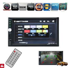 "2 din 7"" TFT 1080P HD Touch Screen Bluetooth Car MP5 Video Player 12V Car Audio Radio FM USB SD AUX IN Support Rear View Camera"