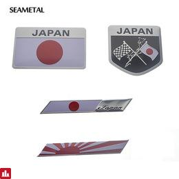 Japanese Flag Car Stickers And Decals 3D Stickers Logo Car Styling Full Body Emblem Badge Auto Accessories Car-Styling For Cars